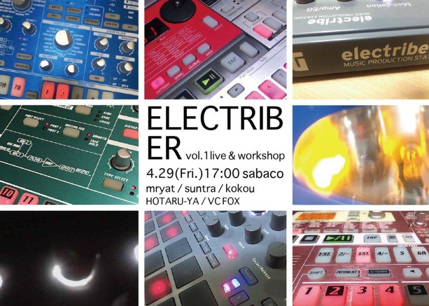 ELECTRIBER vol.1 フライヤー