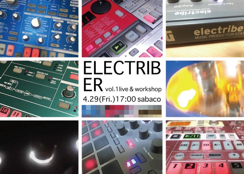 ELECTRIBER vol.1 フライヤー