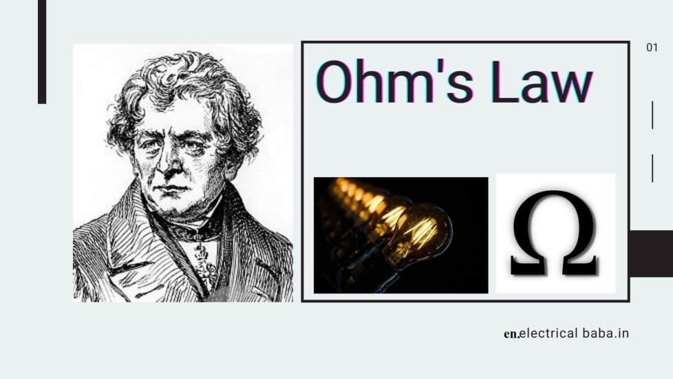 Ohm's Law, 3 Formulas of Ohm