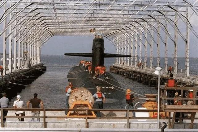 Deperming of Submarine
