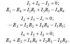 Законы Кирхгофа - формулы и примеры использования » Школа ...