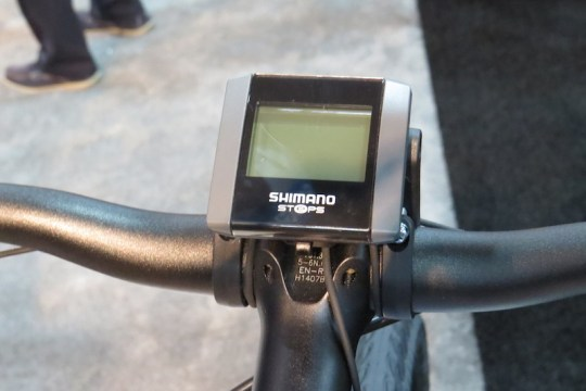shimano steps display