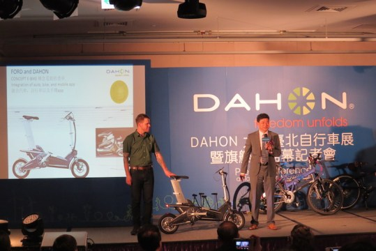 dahon ford press conference