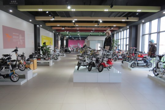yadea bikes showroom