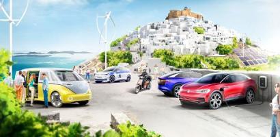 Volkswagen-firma-parceria-com-governo-grego-para-fazer-ilha-de