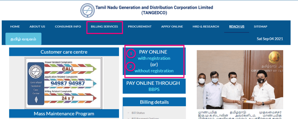 Pay-TNEB-Electricity-Bill-Payment-Through-Official-Website