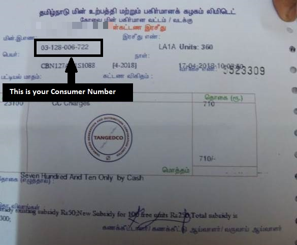 TNEB Electricity Bill Sample/Format/ Account Number/Serial No