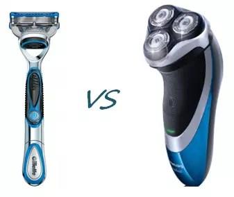 Image Result For Shaving Machine For Sensitive Skin