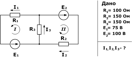 Примеры решения задач на законы Кирхгофа