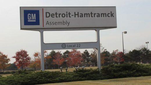 In locul unei fabrici parasite, Hatramck va fi centrul productiei de autovehicule electrice pentru GM