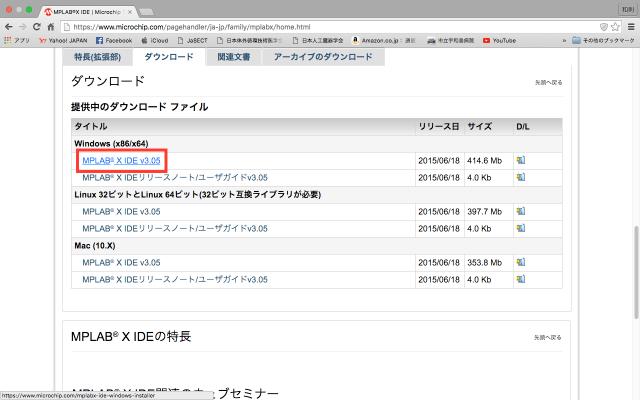スクリーンショット 2016-01-06 10.59.29