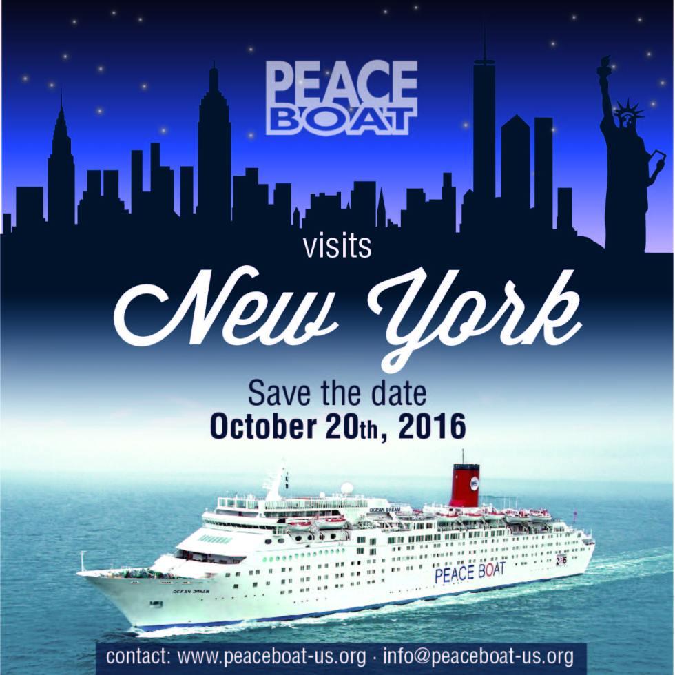PBUS-invite-Oct-20th