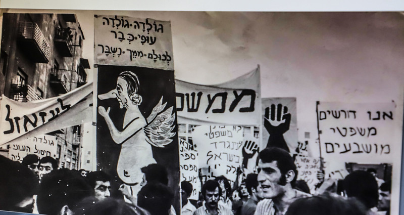 """A black and white poster displayed by the Black Panther carries a caricature of Israel's then prime minister Golda Meir. The caption read: """"Golda, Golda / Fly away / We've had enough of you""""."""
