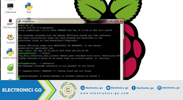 أنظمة تشغيل الراسبيري باي – بدائل الراسبيان (Rasbian)