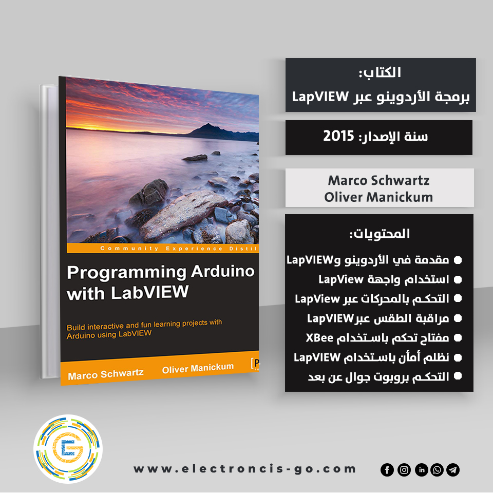 PROGRAMMING ARDUINO WITH LAPVIEW