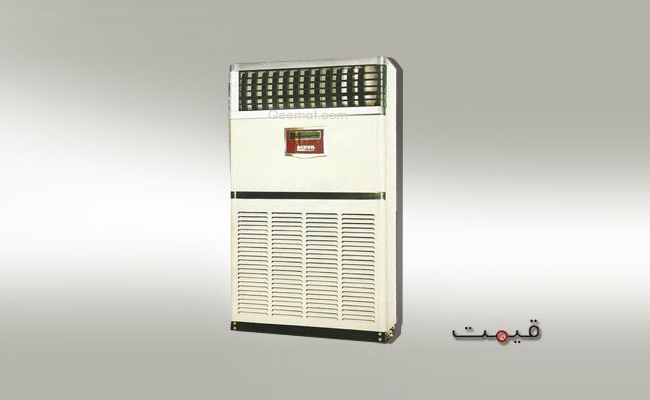 Air Conditioner Price