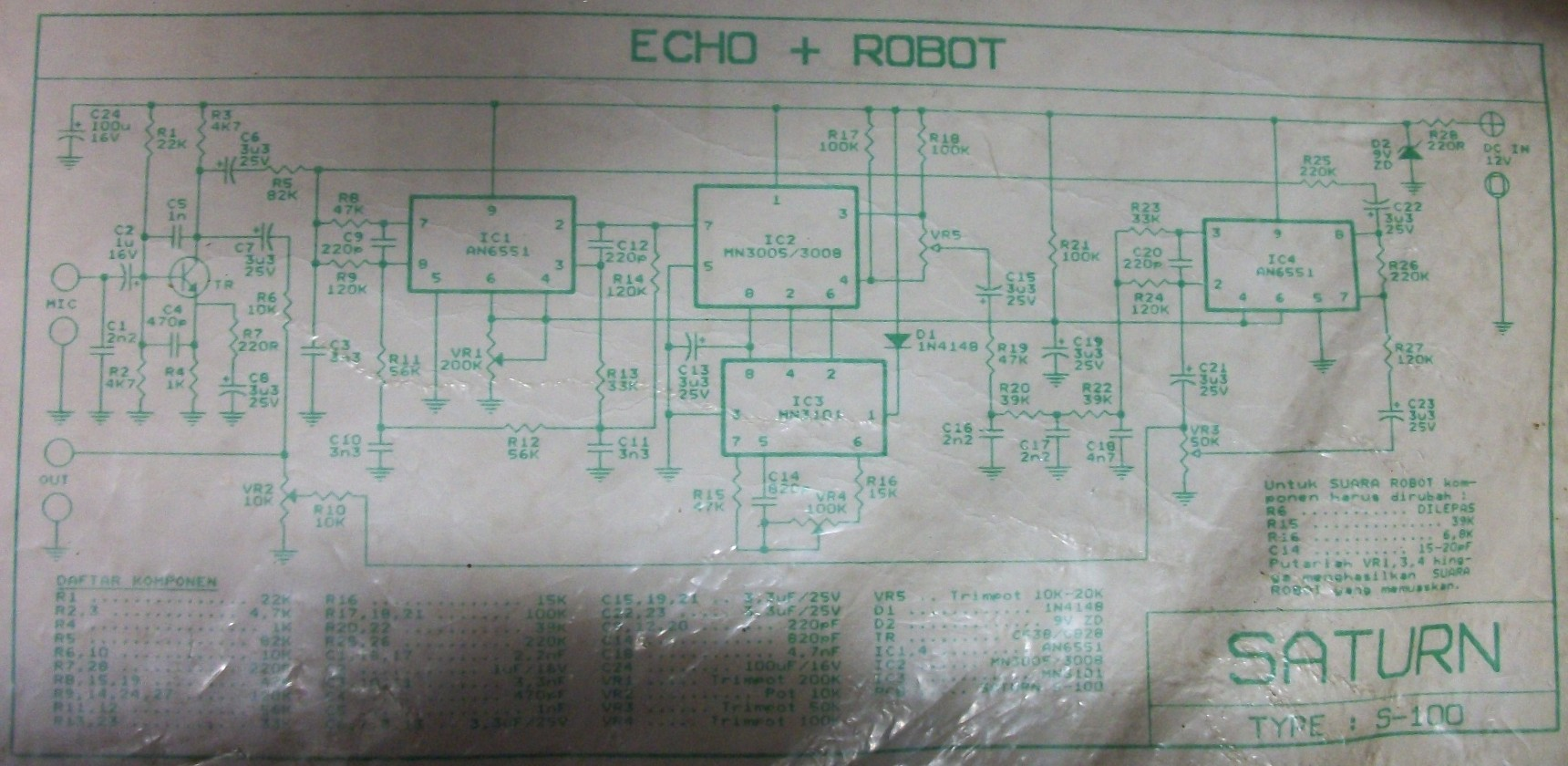 echo chamber electronic schematic diagram rh electronicscheme net