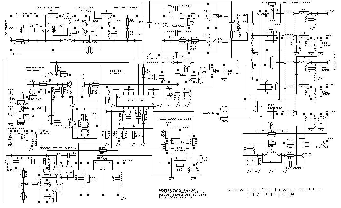 200w Atx Pc Power Supply En Fr
