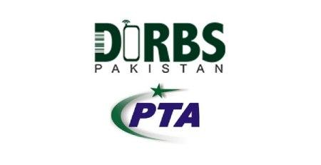 PTA Device verification System