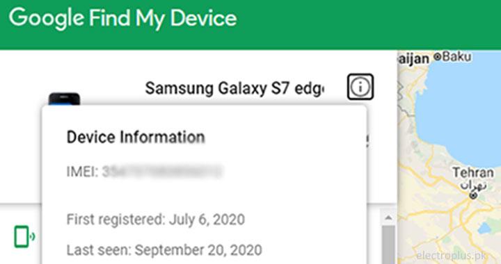 Google find my device