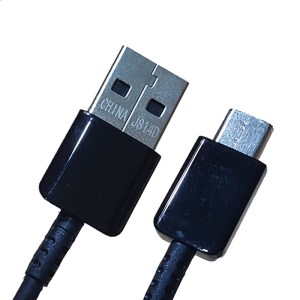 Best Quality Type C USB Data Cable In Pakistan