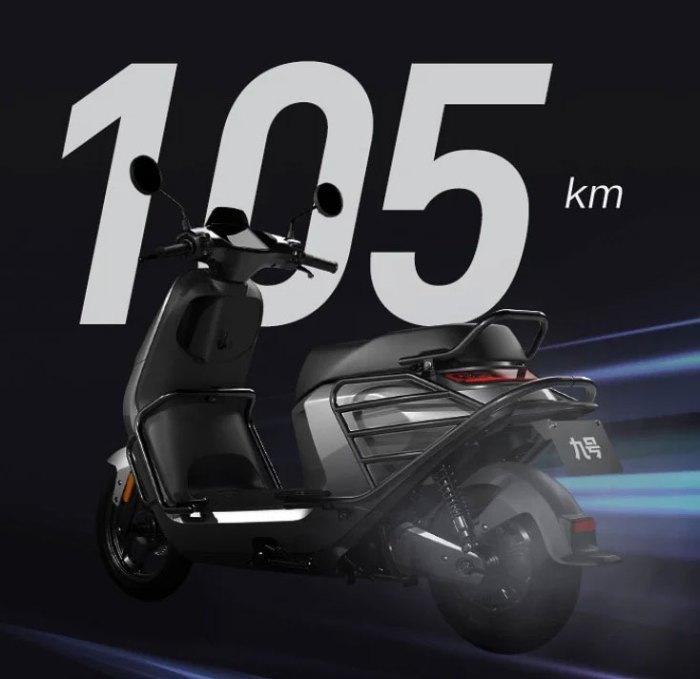 Электрический скутер Ninebot N100