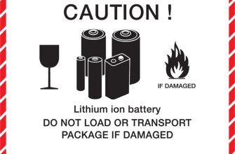 аккумуляторы безопасность