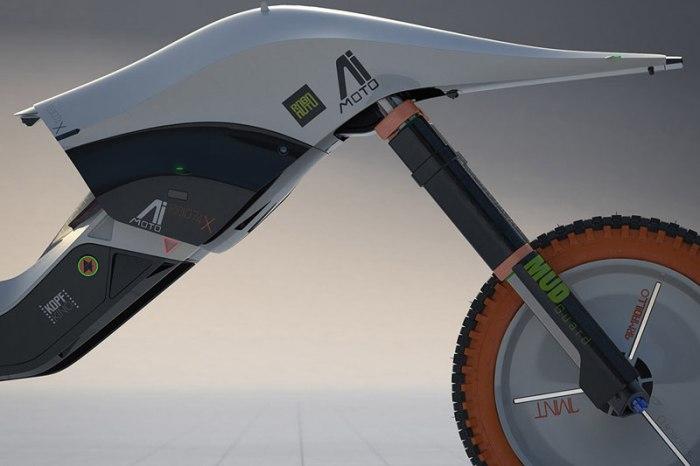 Armadillo - автономный гоночный байк будущего