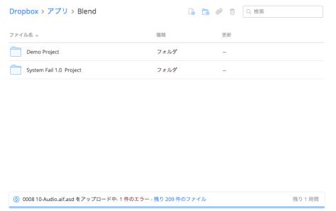 Blend_-_Dropbox