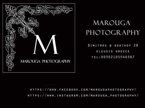 Μαρούγκα  Φωτογραφείο