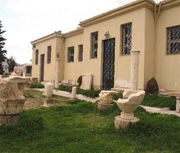 Aρχαιολογικό Μουσείο