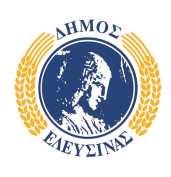 Δήμος Ελευσίνας