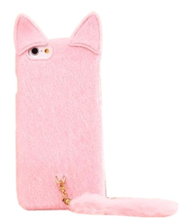 Cutest Cell Phone Cases
