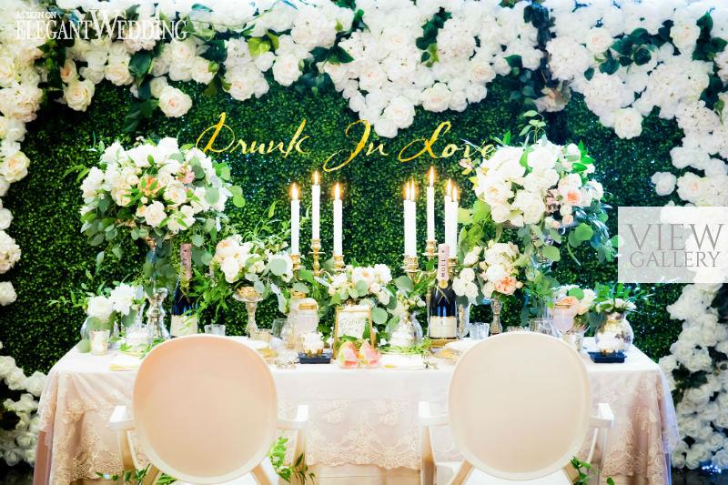 Lush & Lavish Greenery Wedding Theme