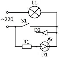 Светодиодная подсветка выключателя