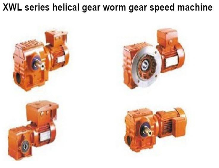 Gear Motorer