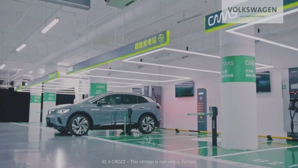 VW Power Day 46