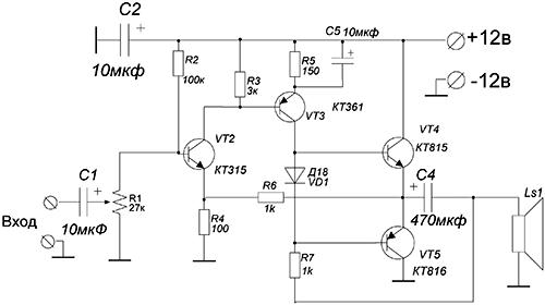 Устройство транзисторного усилителя