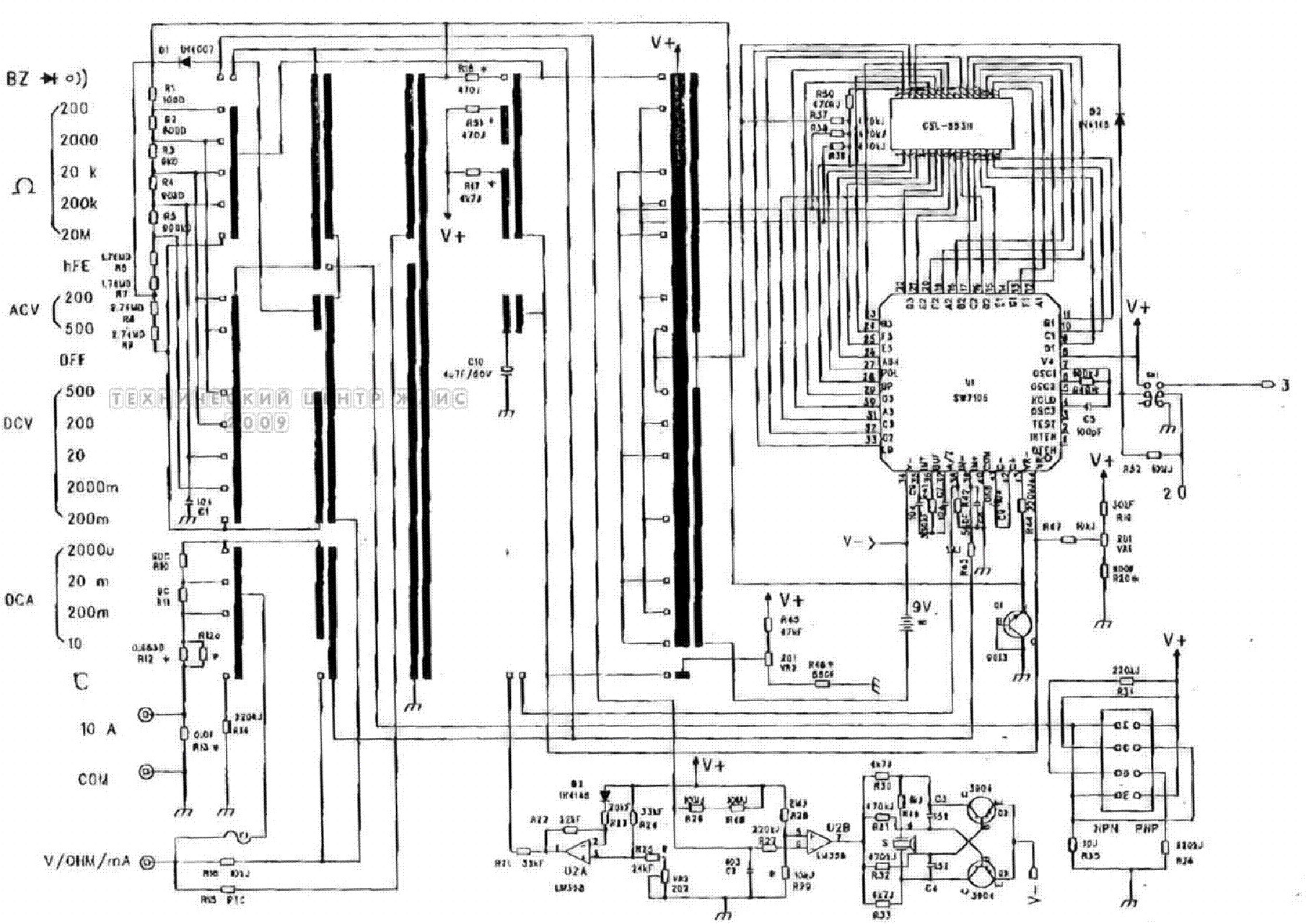 Multimeter Ut203 Sch Service Manual Download Schematics