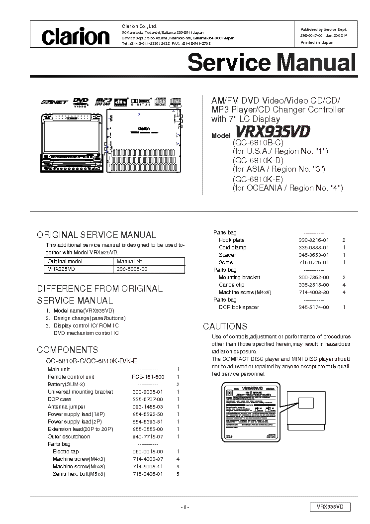 clarion_vrx935vd_sm_no sch.pdf_1 clarion db245 wiring diagram wiring wiring diagram schematic  at creativeand.co