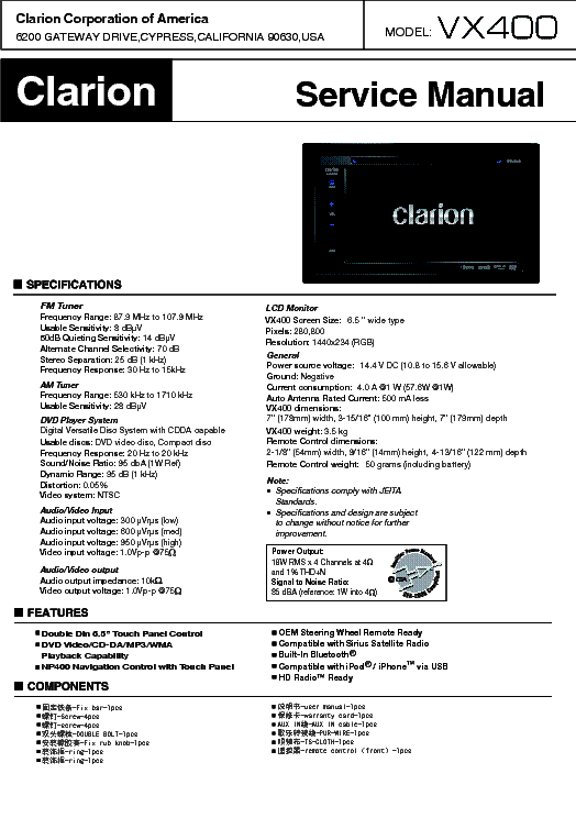 clarion_vx400_ces 8218 cl.pdf_1?resize\\\\\\\=524%2C744\\\\\\\&ssl\\\\\\\=1 700r4 transmission wiring diagram & 4l80e wiring diagram 700r4 wiring a non computer at bayanpartner.co