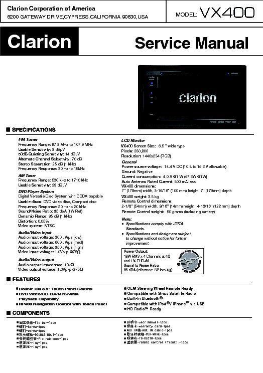 clarion_vx400_ces 8218 cl.pdf_1?resize\\\\\\\=524%2C744\\\\\\\&ssl\\\\\\\=1 700r4 transmission wiring diagram & 4l80e wiring diagram 700r4 wiring a non computer at gsmportal.co