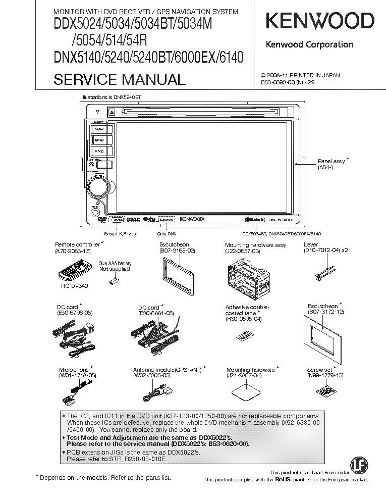 Kenwood Ddx319 Wiring Diagram   Wiring Diagram on jvc kd-avx77 wiring diagram, alpine cde-102 wiring diagram, pioneer avh-p1400dvd wiring diagram, pioneer avh-p4400bh wiring diagram, sony xav-63 wiring diagram, jvc kw-av60bt wiring diagram, sony xnv-770bt wiring diagram, radio wiring diagram, bluetooth speaker wiring diagram, kenwood cd player wiring-diagram, kenwood kdc 2019 wiring harness, kenwood tk 7360 accessory connector pin out, kenwood car stereo wiring diagrams, kenwood kdc mp338 wiring, kenwood kdc mp342u wiring-diagram, kenwood kdc-148 wiring-diagram,