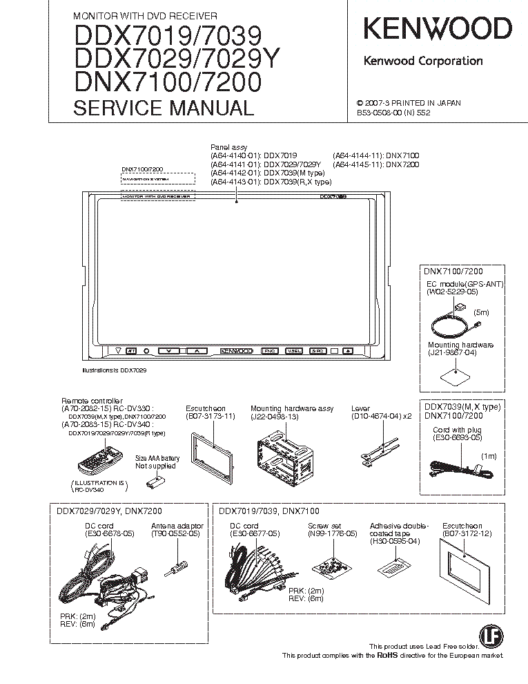 kenwood_ddx7019_ddx7039_ddx7029 y_dnx7100_dnx7200_sm.pdf_1 orion 2150sx wiring diagram wiring wiring diagram schematic orion 2150sx wiring diagram at bakdesigns.co