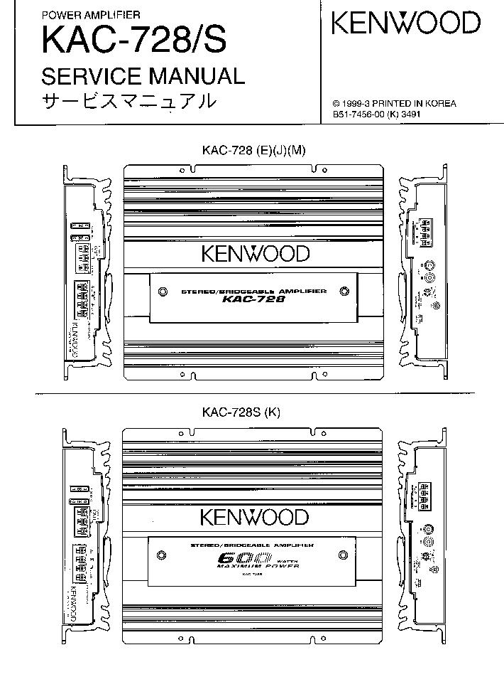 Kdc 148 Wiring Diagram Diagram – Kenwood Kdc Mp345u Wiring Diagram