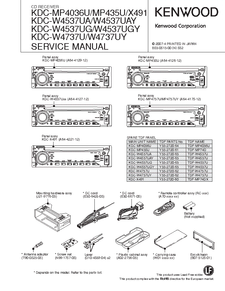 kenwood_kdc mp4036u_kdc mp435u_kdc x491_kdc w4537ua_kdc w4537uay_kdc w4537ug.pdf_1 gs2 vfd pid wiring diagram wiring wiring diagram schematic  at panicattacktreatment.co