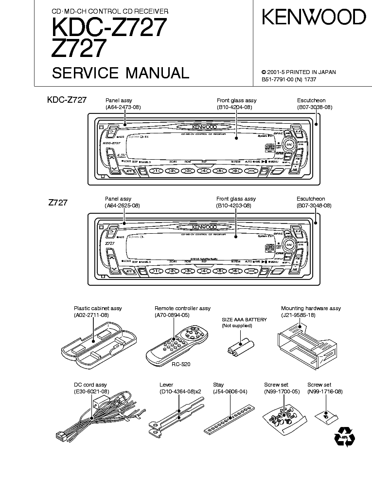 Kenwood ddx319 wiring harness diagram 37 wiring diagram images kenwoodkdc z727pdf1 diagrams 665505 kenwood ddx319 wiring diagram kenwood ddx419 kenwood ddx319 wiring harness asfbconference2016 Gallery