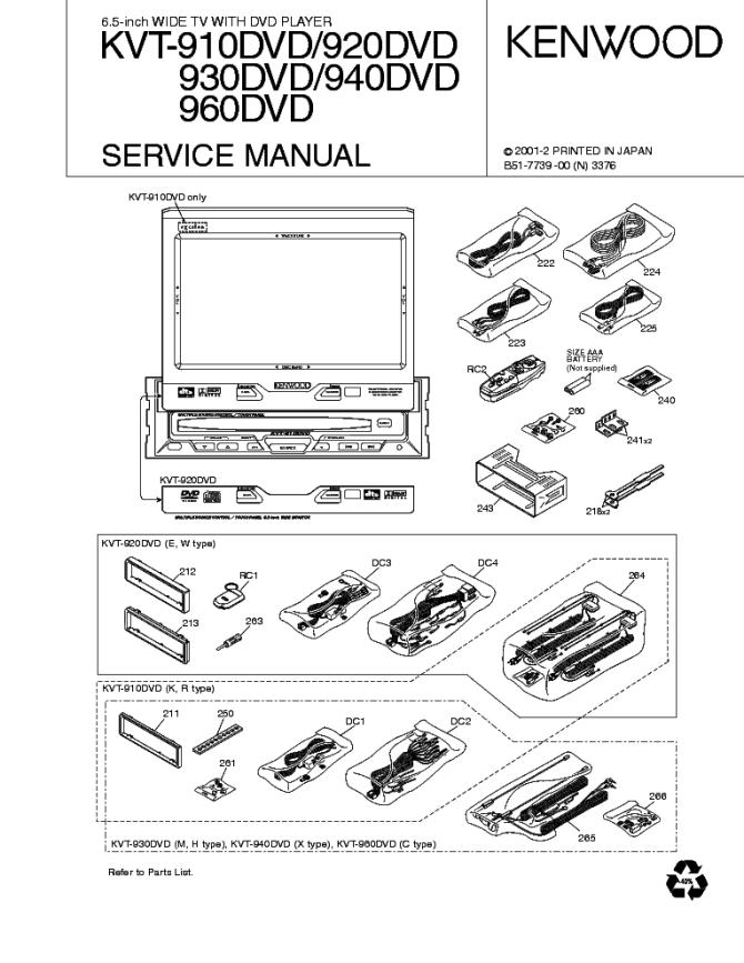 kenwood kvt 910dvd wiring diagram  pumptrol pressure switch