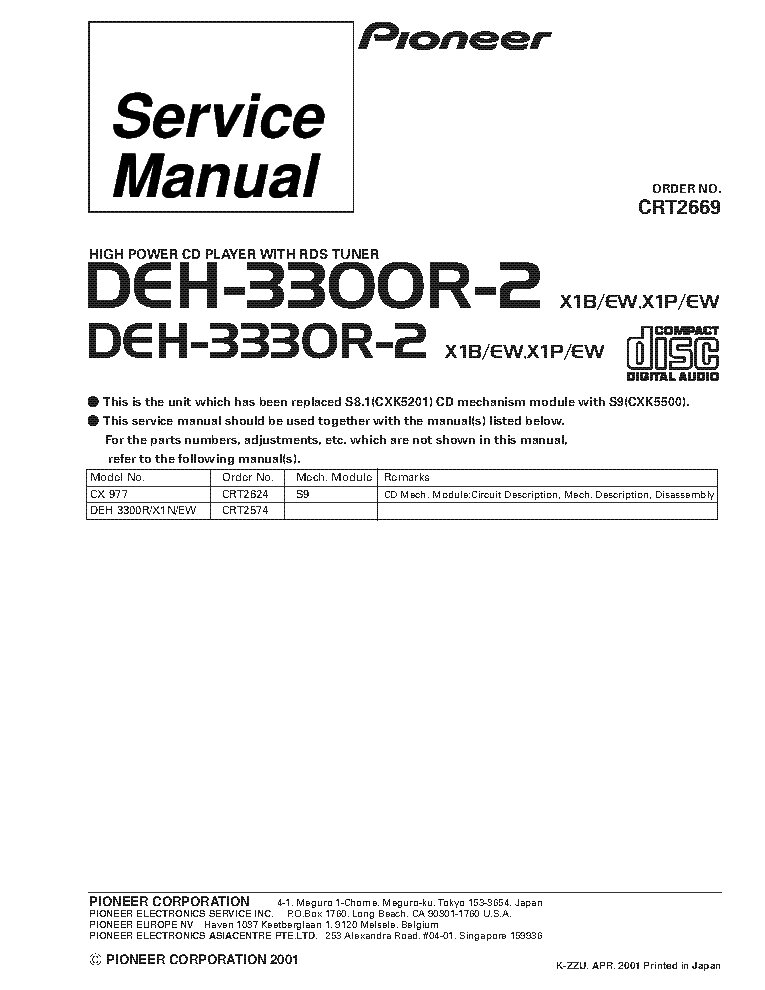 Pioneer deh p mp wiring diagram harness