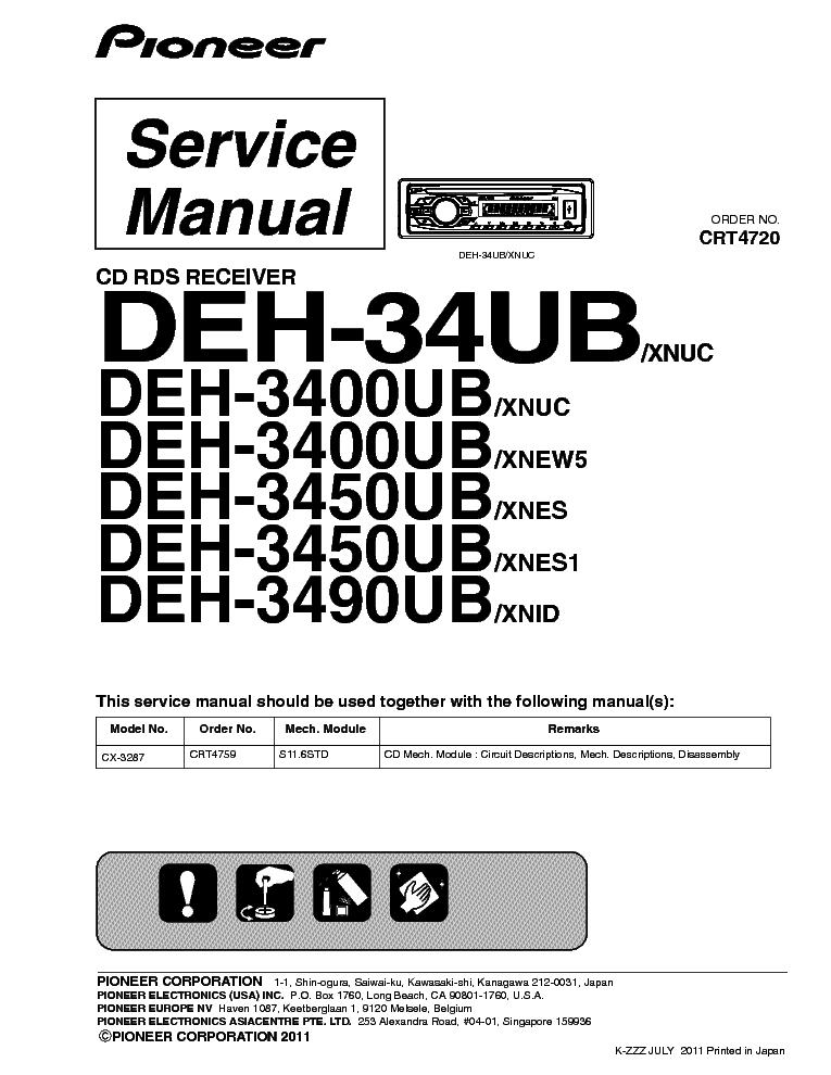 pioneer_deh 34ub_deh 3400ub_deh 3450ub_deh 3490ub.pdf_1?resize\\\\\\\\\\\\\\\\\\\\\\\\\\\\\\\=665%2C861 wiring diagram pioneer deh 34 gandul 45 77 79 119 Pioneer Deh 16 Wiring-Diagram at edmiracle.co